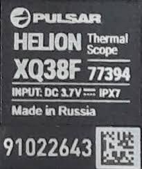 Pulsar Helion Tag & Serial Number
